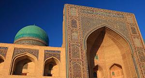 Voyage en Asie Centrale